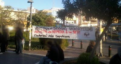 μικροφωνική αλληλεγγύης για το Athens Indymedia και τον 98FM