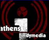 Indymedia Athens: Θα μας βρείτε μπροστά σας!